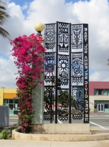 Ironwork at entry to East L.A. Civic Center.