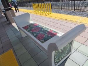 bench at APU Citrus station