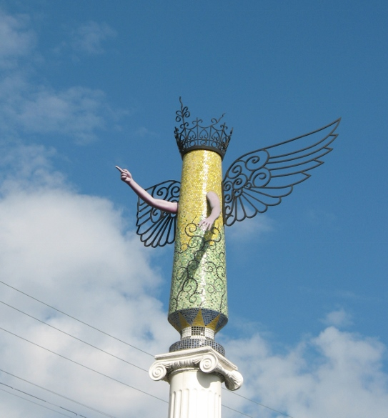guardian angel Southwest Museum station