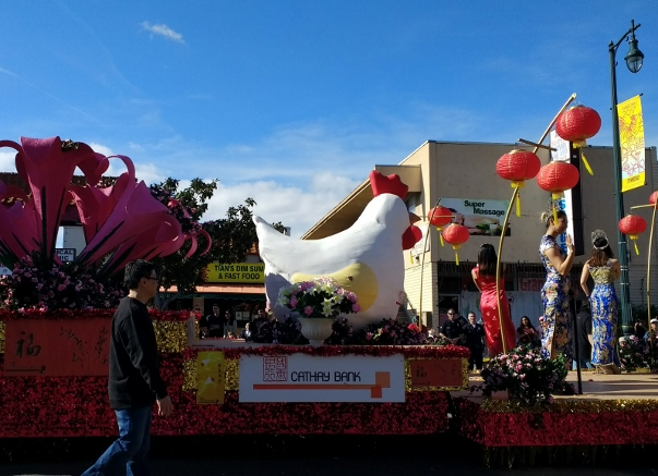 cathay bank rooster float