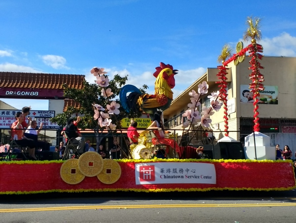 year of the rooster float