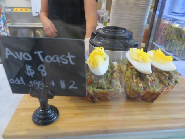 Avocado Toast Clark Bakery