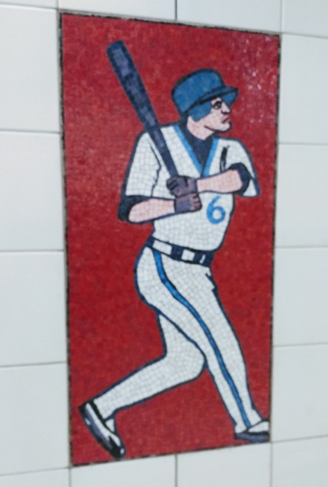Baseball player 6 Metro Station