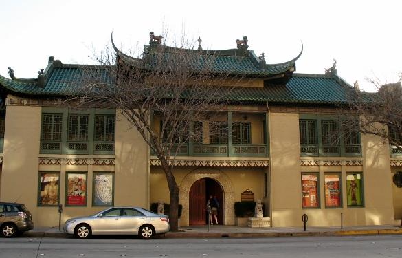 Pacific Asia Museum Pasadena California (